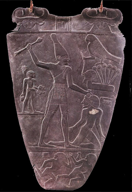 Palette of King Narmer back