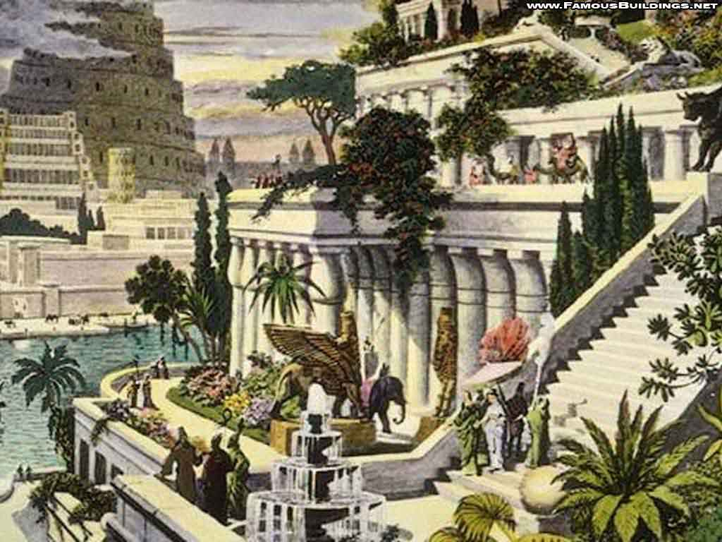 artist's rendition of the Hanging Gardens of Babylon