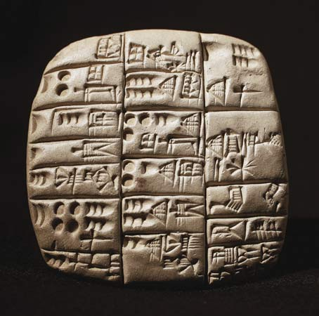 cunieform clay tablet